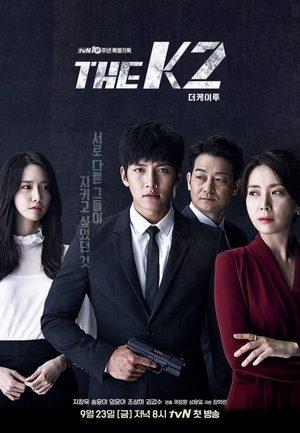The K2 (drama)