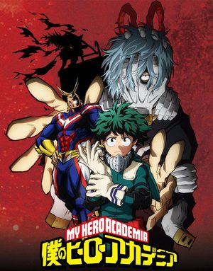 My Hero Academia - Saison 2 Film
