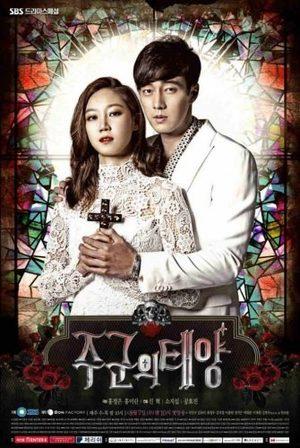 Master's Sun (drama)