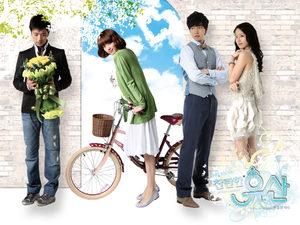 Brillant héritage (drama)