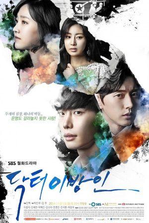 Doctor Stranger (drama)