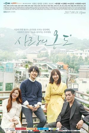 Temperature of Love (drama)