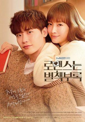 Romance is a bonus book (drama)