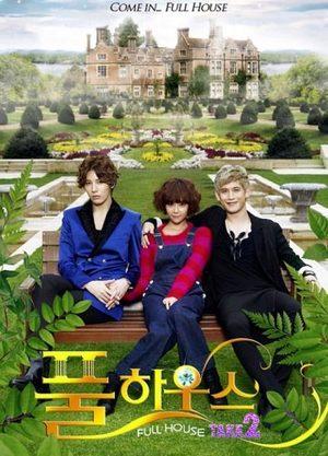 Full House Take 2 (drama)