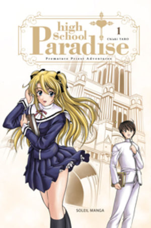 High School Paradise Manga