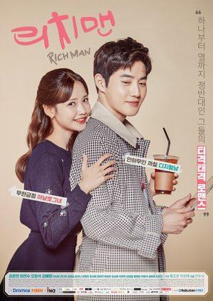 Rich Man, Poor Woman (drama)