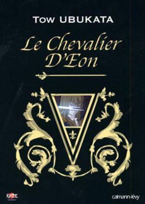 Le Chevalier d'Eon Roman