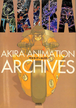 Akira animation archives
