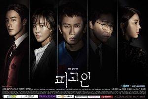 Defendant (drama)