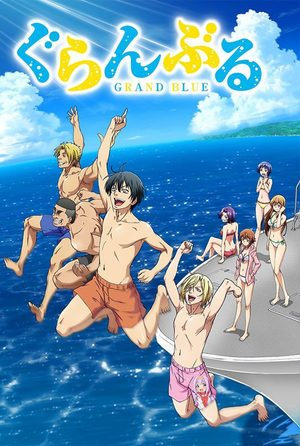 Grand Blue Manga