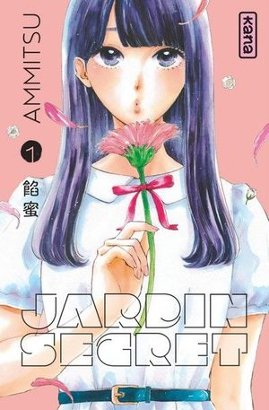 Jardin Secret Manga