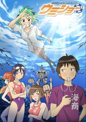 Kenkou Zenrakei Suieibu Umishou Manga