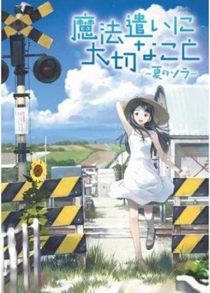 Someday's Dreamers : Summer Skies Manga