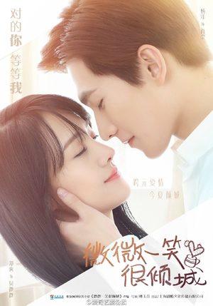 Love O2O (drama)