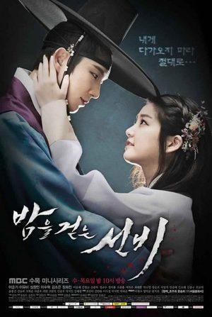 The Scholar Who Walks the Night (drama)