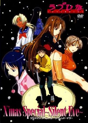 Love Hina : Christmas OAV