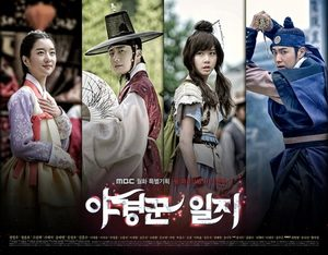 The Night Watchman (drama)