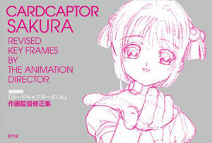 Card Captor Sakura - Art Book - Revised Key Frames by the Animation Director