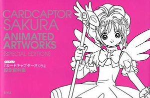 CARDCAPTOR SAKURA ANIMATED ART WORKS Special Edition Artbook