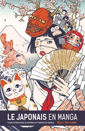 Le japonais en manga Méthode