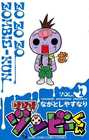 Zozozo Zombie