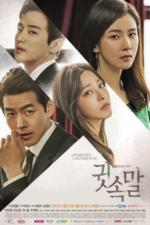 Whisper (drama)