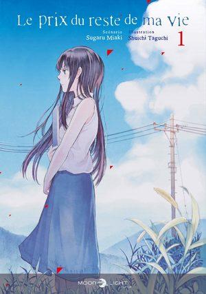 Le prix du reste de ma vie Manga