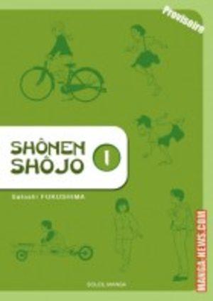 Shônen Shôjo Manga