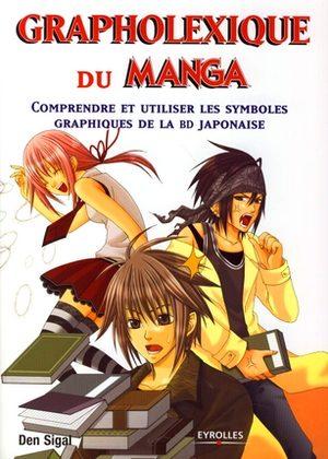 Grapholexique du Manga