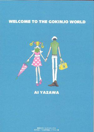 Gokinjo, Une Vie de Quartier
