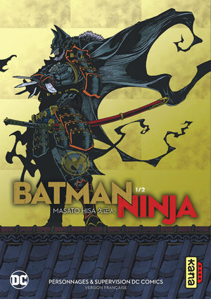 Batman ninja Manga