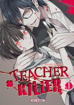 Teacher killer Manga