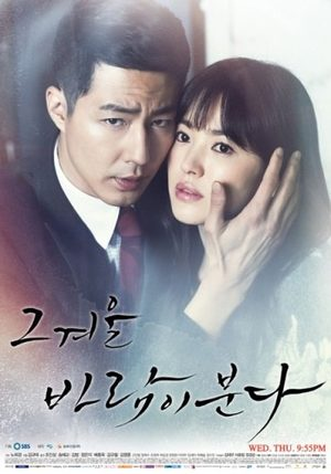 That Winter, the Wind Blows (drama)
