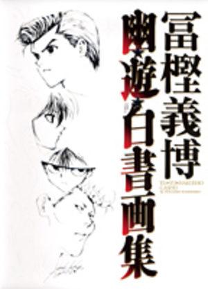 YuYu Hakusho Gashu Artbook