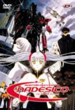Nadesico - Prince of Darkness Film