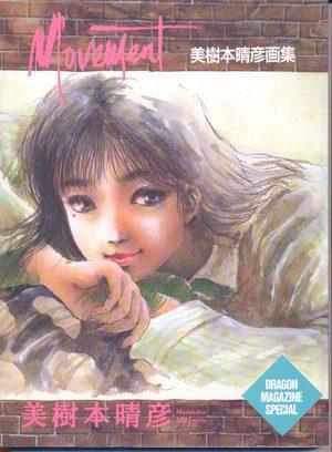 Haruhiko Mikimoto - Movement