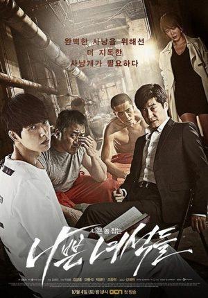 Bad Guys (drama)
