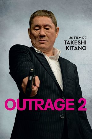 Outrage 2 Film