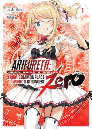 Arifureta: From Commonplace to World's Strongest Zero Série TV animée