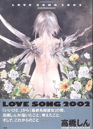 Shin Takahashi - Love Song 2002 Artbook
