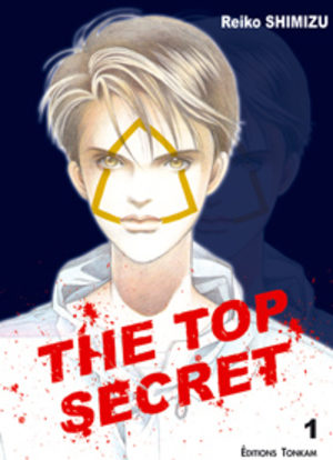 The Top Secret Manga