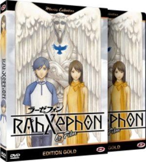 Rahxephon Manga