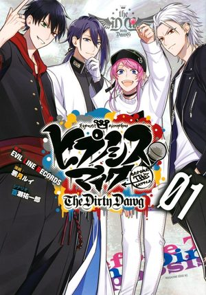 Hypnosis Mic -Before the Battle- The Dirty Dawg Manga