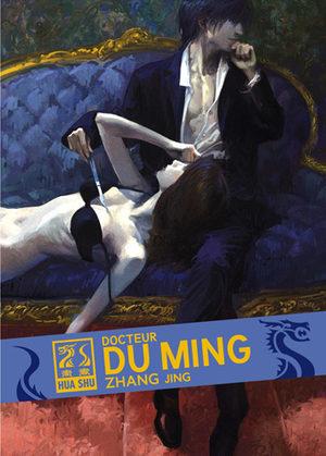 Docteur Du Ming Manhua