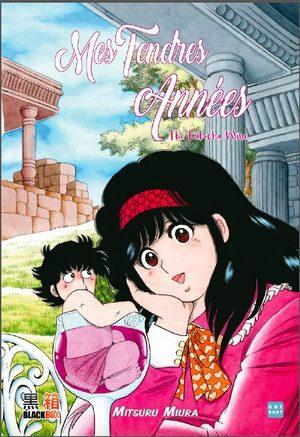 Mes tendres années Manga
