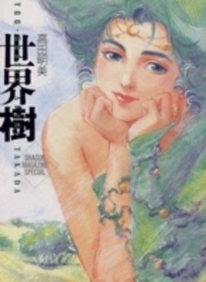 Akemi Takada Artbook