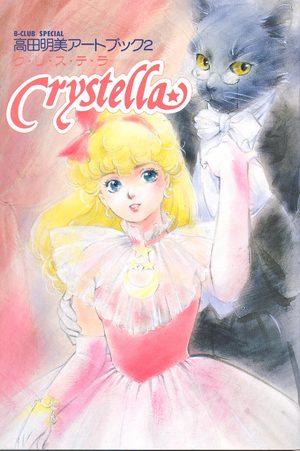 Akemi Takada - Crystella Artbook