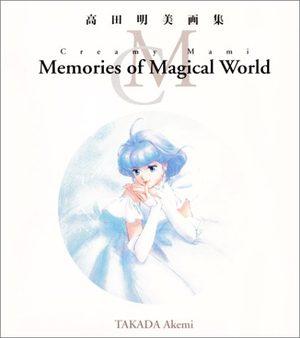 Akemi Takada - Creamy Mami - Memories of Magical World