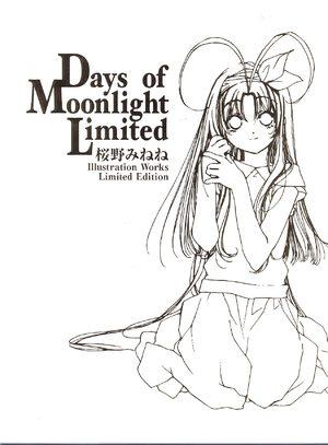 Days of Moonlight Artbook