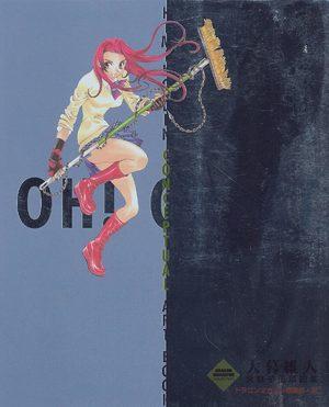 Himiko Den - Conceptual Artbook